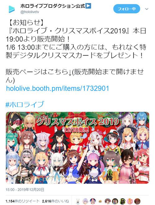 bandicam 2019-12-21 18-34-49-944