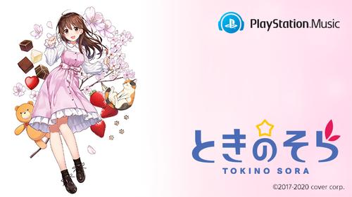 tokino-sora-mainvisual-sp