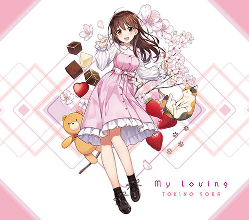 discography_img_myloving_limited