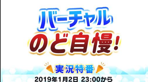 bandicam 2019-01-01 00-38-55-853