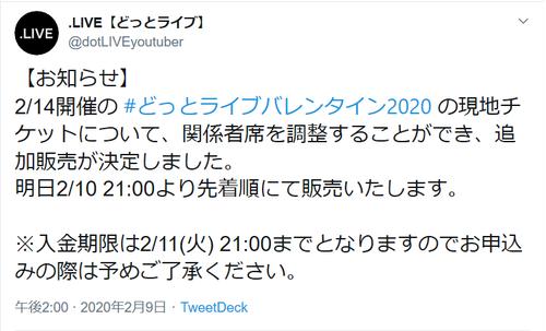 コメント 2020-02-09 150209