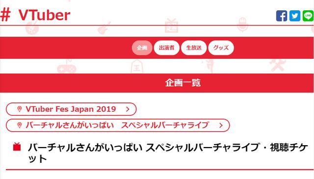 bandicam 2019-04-27 11-16-50-802