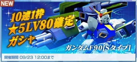 2020-0916-01