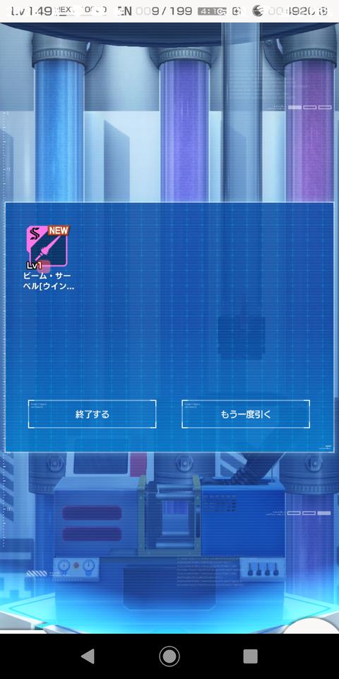 Screenshot_20200205-202812
