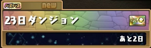1579780590384