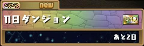 1578699376128