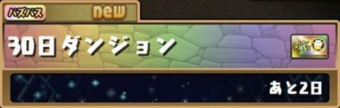 1580384743952