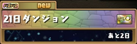 1576936968419