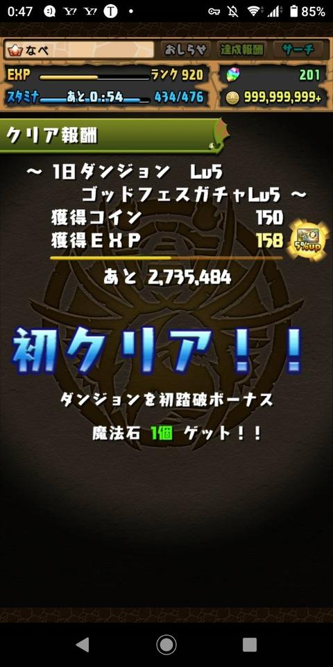2020-0801-05