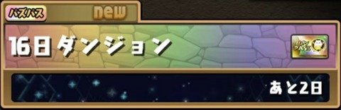 1579179850726