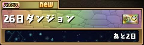 1580015095555