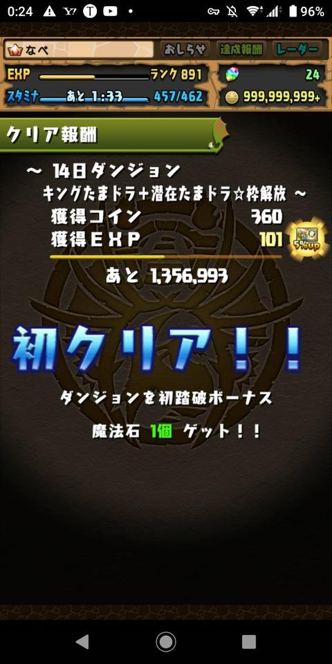2020-0614-008