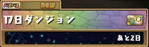 1579267954422