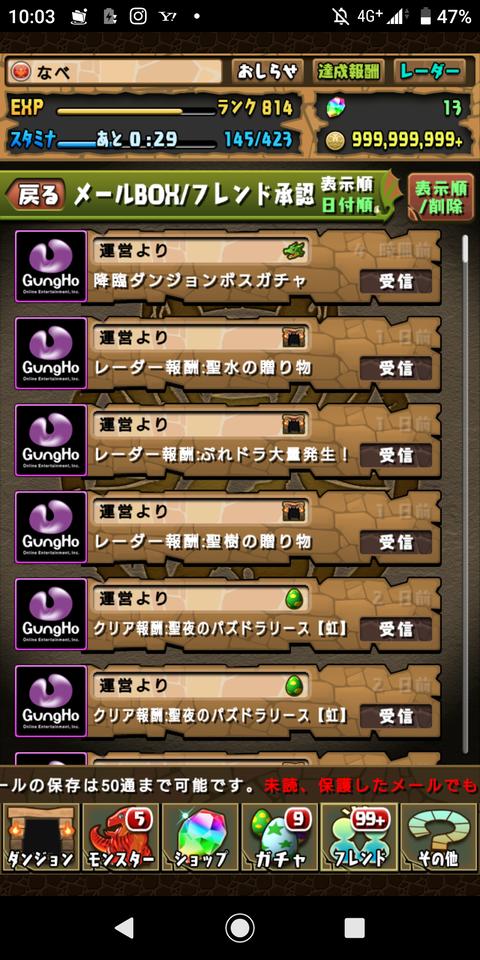 Screenshot_20191216-100314