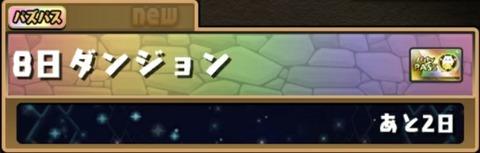 1578486711624