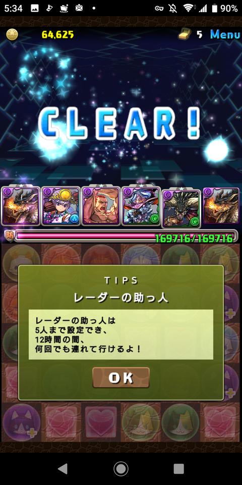 Screenshot_20200410-053441