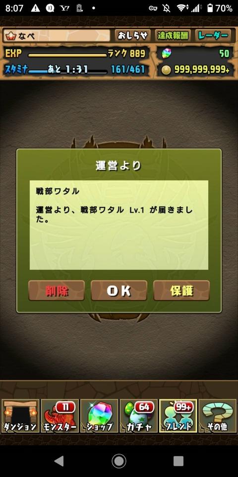 2020-0605-09