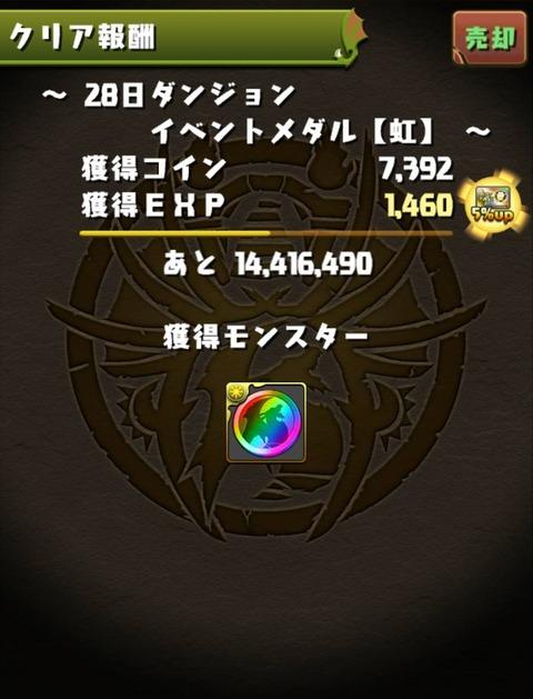 40570