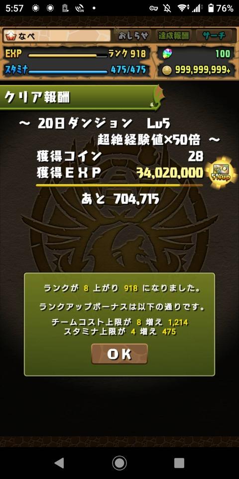 27906