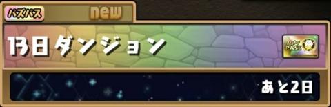 1578912581439