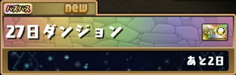 1577445593544