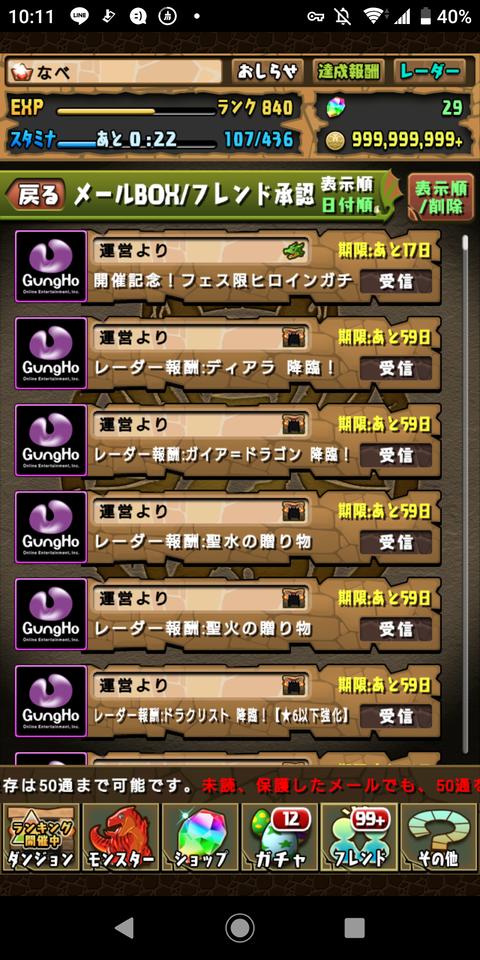 Screenshot_20200410-101129