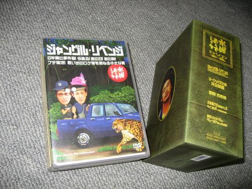 DVDボックス.jpg