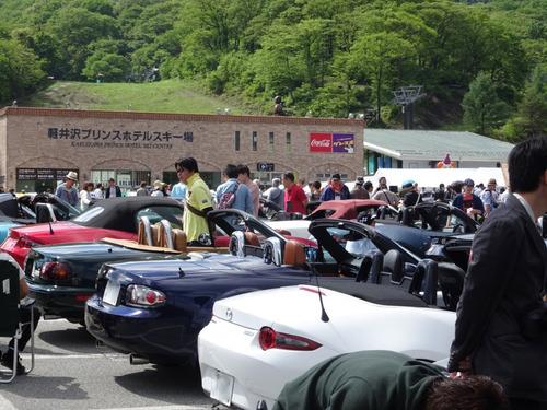 軽井沢ミーティング2017