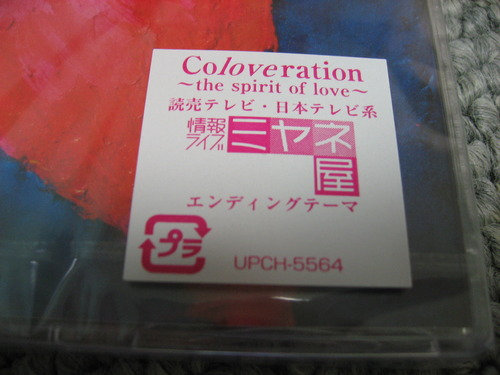 Coloveration2.jpg