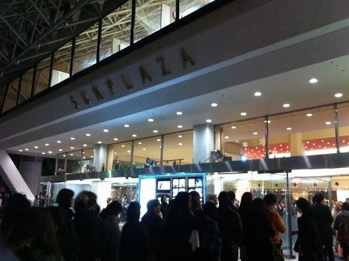 中野サンプラザ2