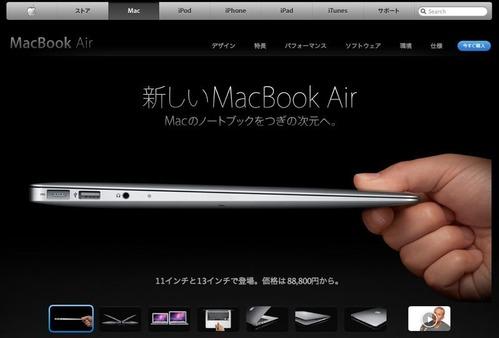 NewMacBookAir