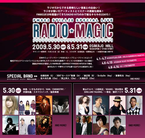 RADIO_MAGIC_802.jpg
