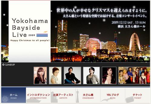 YokohamaBaysideLive2009