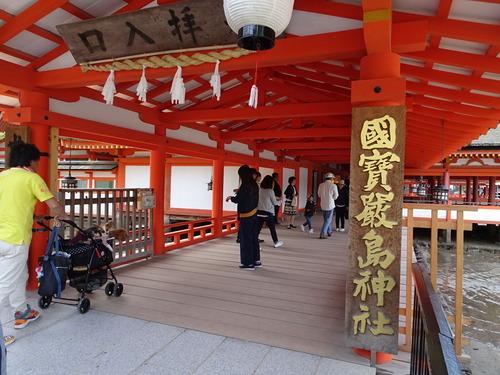 国宝厳島神社