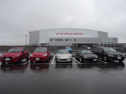 空港駐車場集合