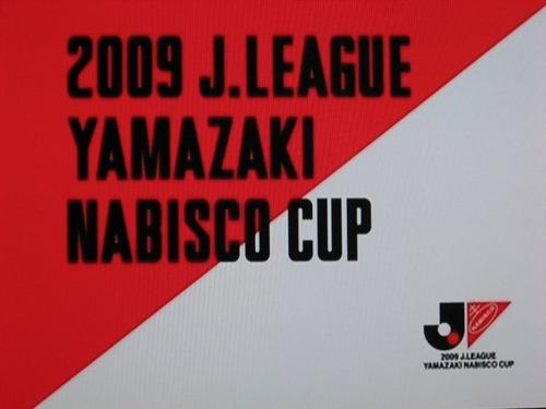ナビスコカップ