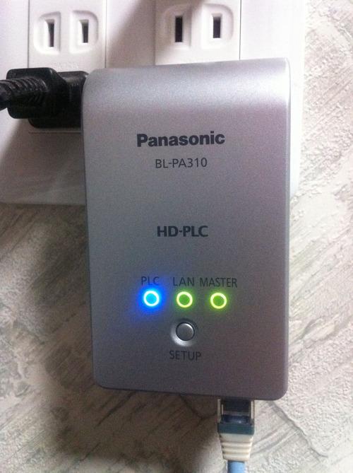 Panasonic_PLC