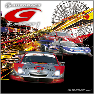 SuperGT.png