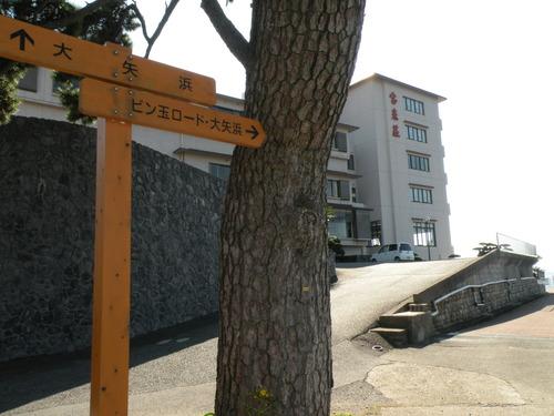 入り口前.JPG