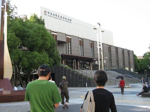 中京大学文化市民会館前.jpg