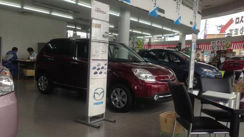 静岡マツダ池田店