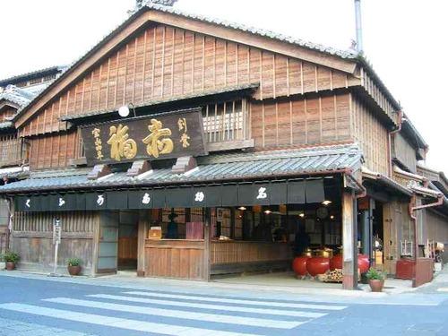 赤福本店.JPG