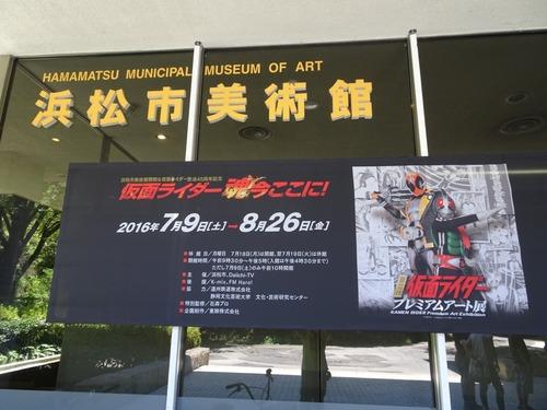 01美術館入口