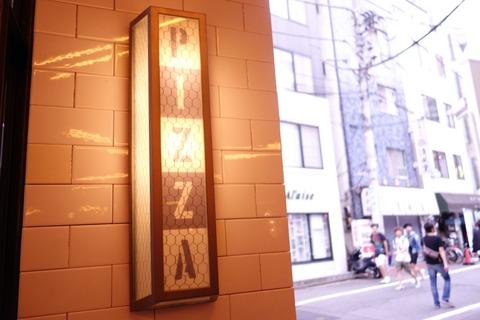 代官山「ピザスライス」で絶品ピザとクラムチャウダー