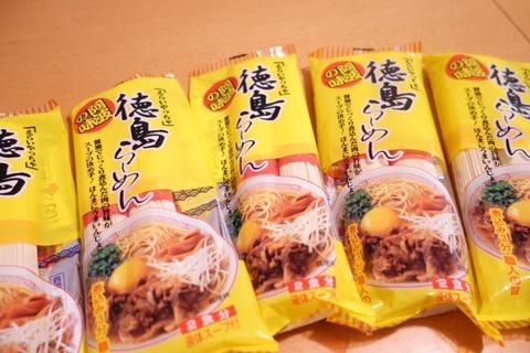 自宅で徳島ラーメン 岡本製麺の棒ラーメン200円が旨い
