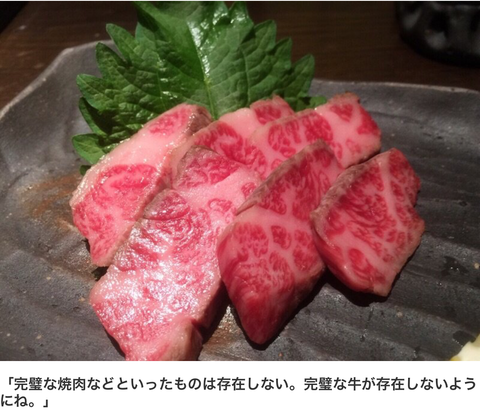 デブサイト「Deboo! JAPAN」はバーティカルメディアの新たな地平となるか