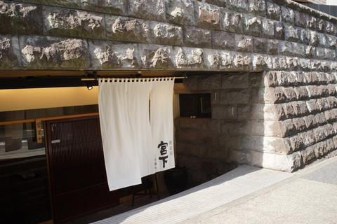 東京を旅するように暮らしたい 三田の蕎麦切宮下は酒飲みのワンダーランド