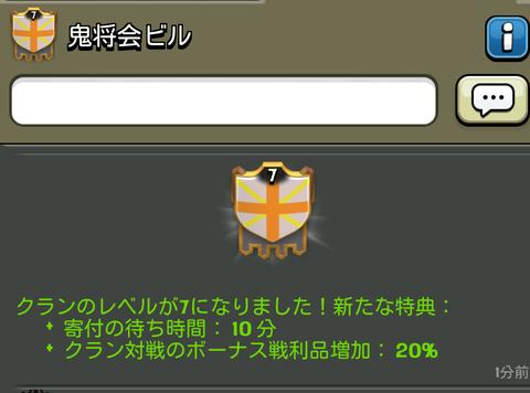 Screenshot_2016-04-10-21-54-33~01