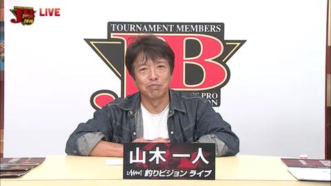 【国内バストーナメント】Liveで見た JB TOP50 2018年最終戦 霞ヶ浦