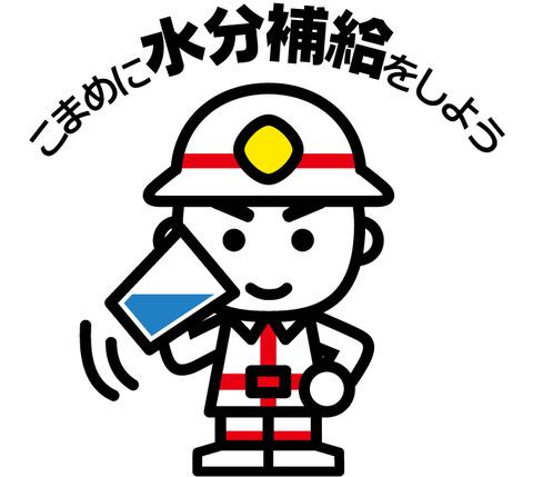 heatillness_001